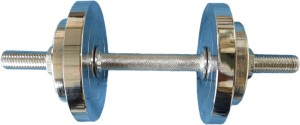 Royal 1.5Kg 2Plates with 2.5Kg 2Plates with 14 inch Silver ROD1 Adjustable Dumbbell