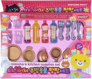 Sn Toy Zone Miniature Kids Kitchen Set Best Price In India Sn Toy