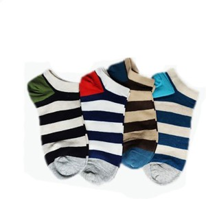 Sio Men & Women Low Cut Socks