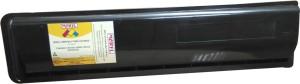 Morel 2450 Compatible Cartridge for Toshiba E-studio 195 / 223 / 225 / 243 / 245 Single Color Toner