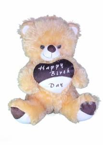 Cuddles Specially for You Teddy Sitting  - 40 cm
