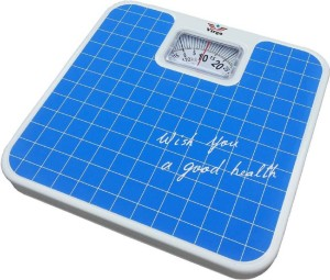 S B S Iron Analog Virgo Weighing Scale