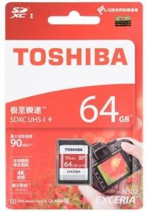 Toshiba EXCERIA 64 GB SDHC Class 10 90 MB/s  Memory Card