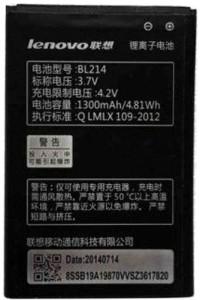 Lenovo Mobile Battery For BL 214