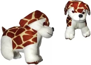 COST TO COST DOGTOY  - 25 cm