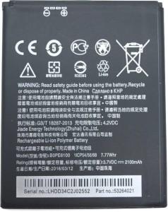 HTC  Battery - Desire 620,620G