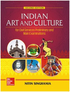 Indian Art and Culture : For Civil Services Preliminary and Main Examinations Second Edition price comparison at Flipkart, Amazon, Crossword, Uread, Bookadda, Landmark, Homeshop18