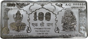 Kataria Jewellers Lakshmi Ganesha S 999 100 g Silver Coin
