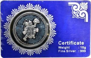 Kataria Jewellers Hanuman Ji S 999 10 g Silver Coin