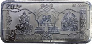 Kataria Jewellers Lakshmi Ganesha S 999 20 g Silver Coin
