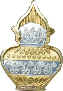 Kataria Jewellers Kalash S 999 5 g Silver Bar
