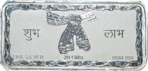 Kataria Jewellers Shubh Labh S 999 20 g Silver Bar