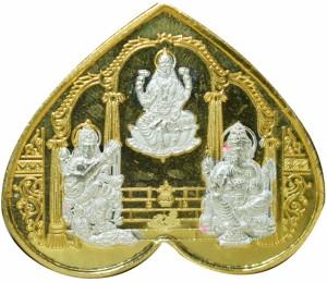 Kataria Jewellers Lakshmi Ganeshsa & Saraswati S 999 10 g Silver Bar