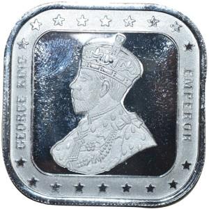Kataria Jewellers George King Emperor S 999 20 g Silver Bar