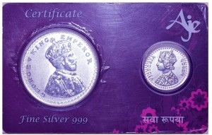 Kataria Jewellers George King Emperor S 999 12.5 g Silver Coin