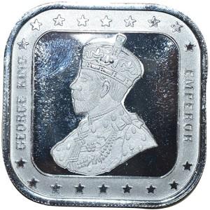 Kataria Jewellers George King S 999 10 g Silver Bar