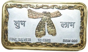 Kataria Jewellers Shubh Labh S 999 10 g Silver Bar
