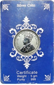 Kataria Jewellers George King S 999 5 g Silver Coin