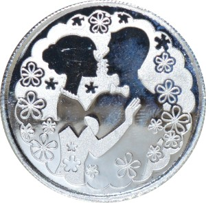 Kataria Jewellers Love S 999 10 g Silver Coin