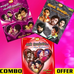 Tamil Film MP3 Collections MP3 Special Edition