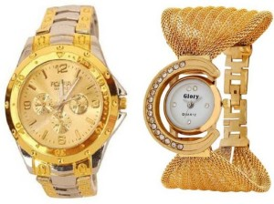 cedc4f200e8f blutech golden dial JHULLA combo latest combo Watch - For Couple