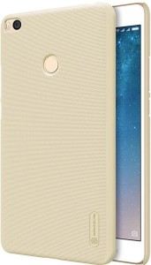 Nillkin Back Cover for Xiaomi Mi Max 2 Play Frosted Hard Dotted