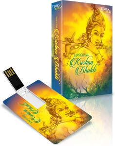 MUSIC CARD: SAMPOORNA KRISHNA BHAKTI Pendrive Standard Edition