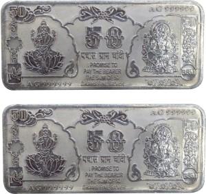 Kataria Jewellers S 999 50 g Silver Bar