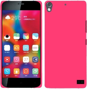 MV Back Cover for Gionee Elife S5.1