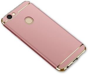 lowest price e3276 7bc9f SPL Back Cover for OPPO F5, OPPO F5 YouthRose Gold, Shock Proof, Plastic