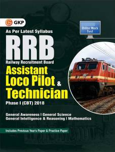 RRB Assistant Loco Pilot & Technician Phase I (CBT) 2018 : Includes Previous Years's Paper & Practice Paper Second Edition