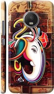 DreamCreation Back Cover for Motorola Moto E4 Plus