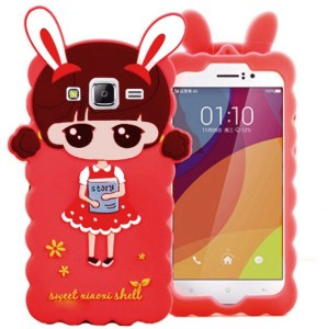 more photos bfba2 9922e Yofashions Back Cover for Samsung galaxy j2Red, Rubber