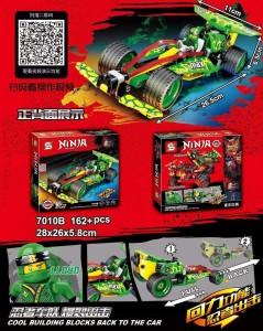 Sanyal Ninja Master Building Blocks With Pull Back Function For Kids- 163 Pcs Block Set ( Multicolored)