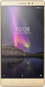 Lenovo Phab 2 Plus (Gold, 32 GB)