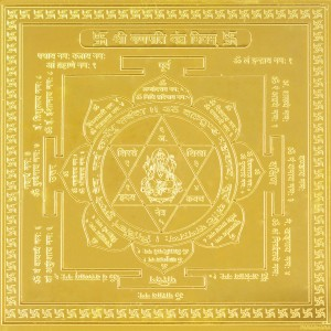 Parashara ARKAM Ganpati Yantra - Gold Plated Copper (For removing  obstacles) - (6 x 6 inches, Gold) Gold, Copper Yantra