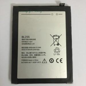GYFD Mobile Battery For LENOVO ZUK Z1 BL255