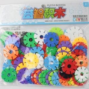 Sanyal Mini Bricks Blocks Toys for Kids Children Colorful Plastic Educational Snowflake Building Block Models - ( Multicolor )
