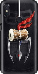 Printex Back Cover for Mi Redmi Note 5 Pro