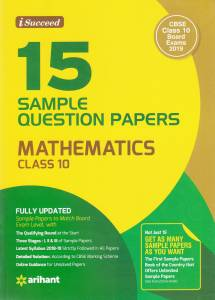 15 Sample Question Papers Mathematics Class 10 CBSE