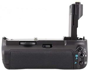 Hiffin 2 Battery Grip