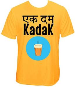 Casotec Men Yellow T Shirt