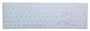Saco SiliconeChiclet ProtectorCoverFitforAcer E5- 571Ci3 Laptop Keyboard Skin
