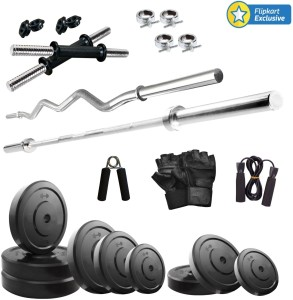 KRX 20 KG COMBO 2 Gym & Fitness Kit