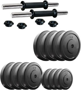 FITZON DM 26KG COMBO 16 Gym & Fitness Kit