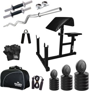 Headly home gym equipment price in india headly home gym equipment
