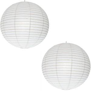 SantaStores Chinese White Paper Lantern