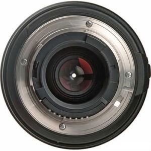 Tamron AF 70 - 300 mm F/4-5.6 Di LD Macro for Canon Digital SLR LensBlack