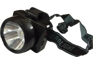 Tuscan Rechargeable Adjustable Head Torch LED Headlamp