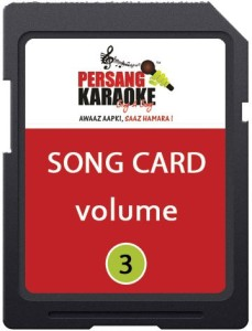 Persang Karaoke Ultra 8 GB SD Card Class 2 10 MB/s  Memory Card